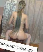 проститутки Днепропетровска Соня