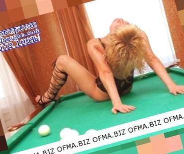 проститутки Днепропетровска Аня