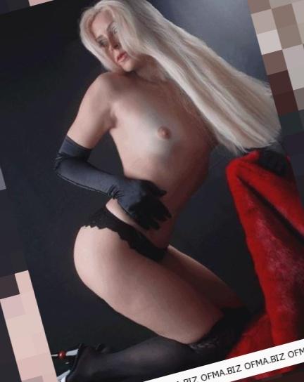проститутки Днепропетровска Кира