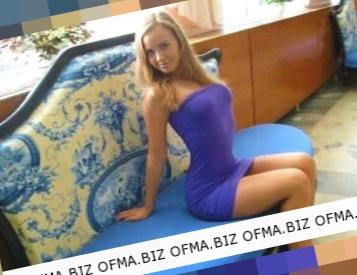 проститутки Днепропетровска Майя