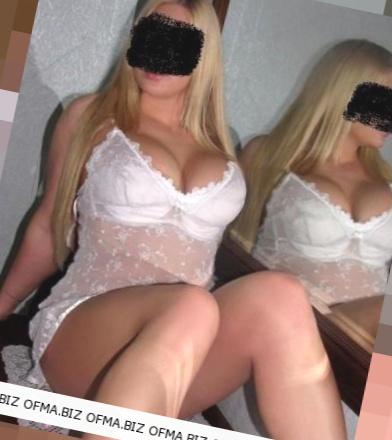 проститутки Донецка Маша
