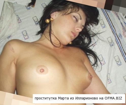 проститутки Илларионово Марта