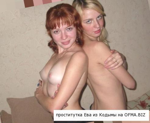 проститутки Кодымы Ева