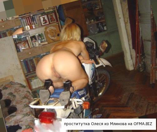 проститутки Млинова Олеся