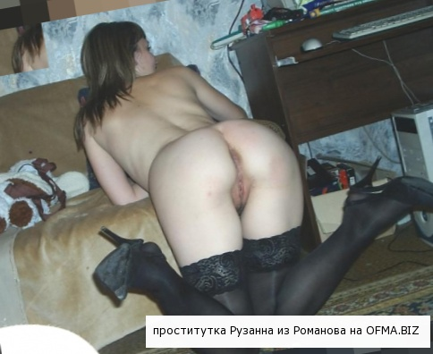 проститутки Романова Рузанна